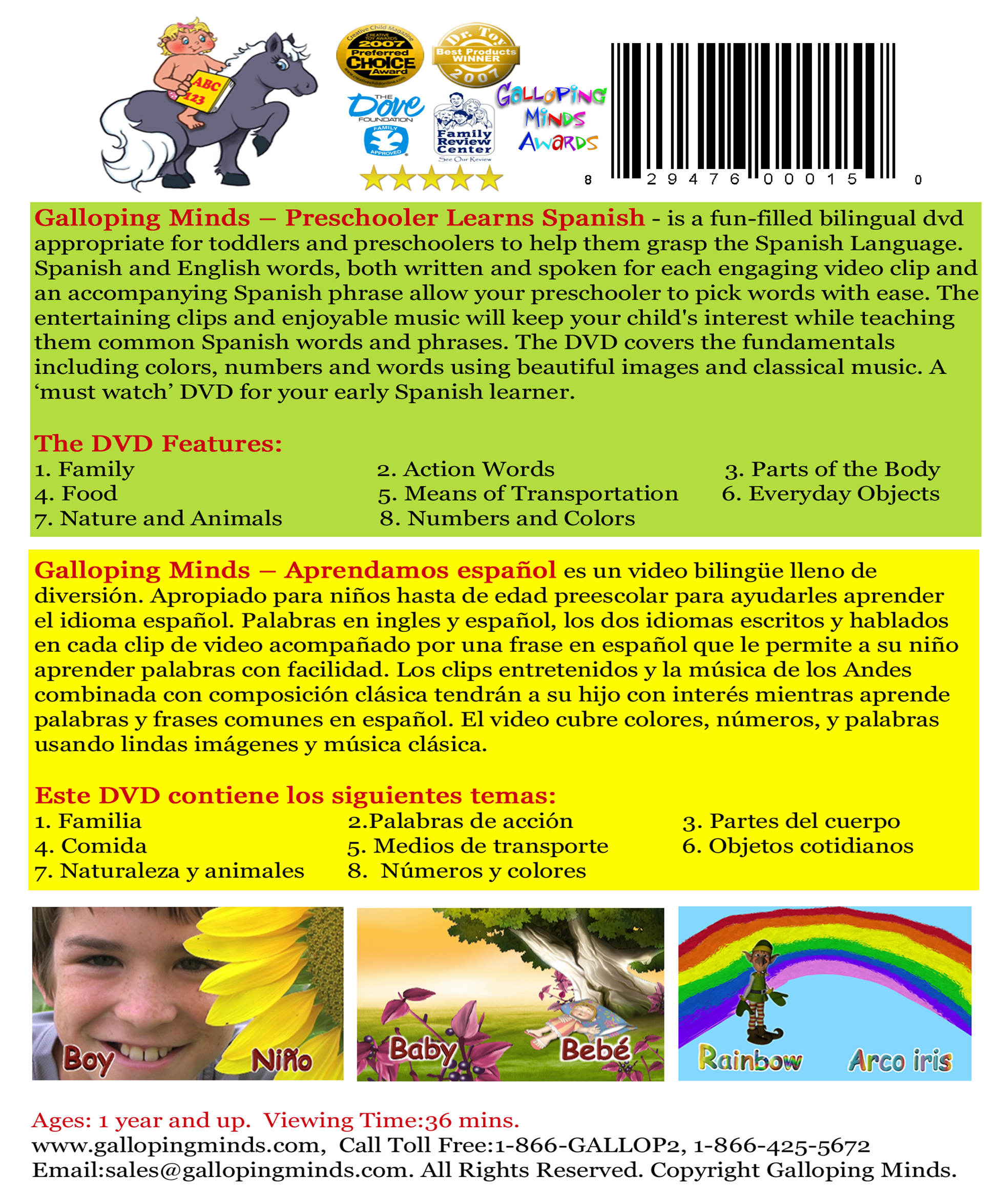 Learn Spanish, Spanish learning DVD, Aprendamos Espanol, kids learn ...